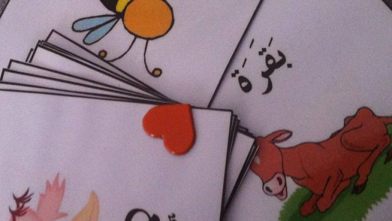 Flashcards En Arabe