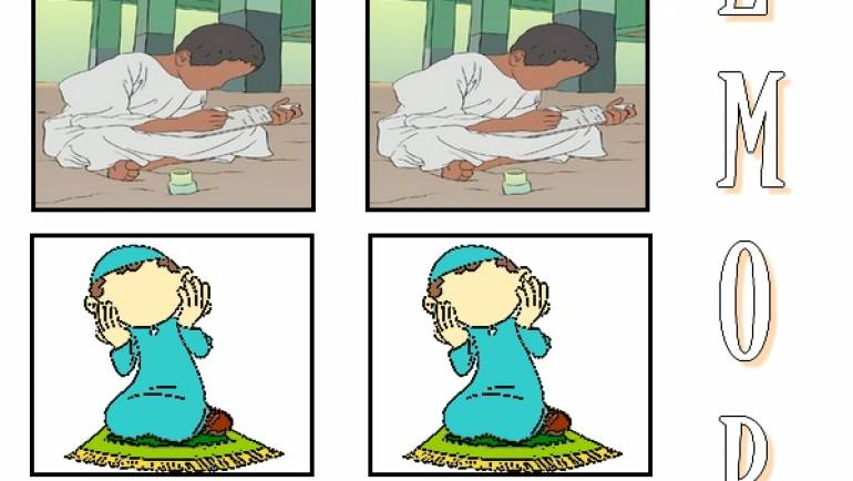 Memory islamique