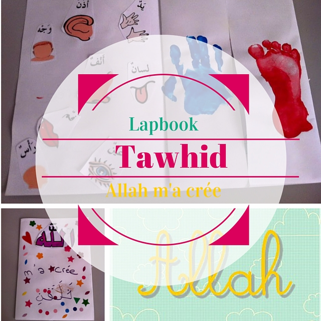 Petit Lapbook Tawhid