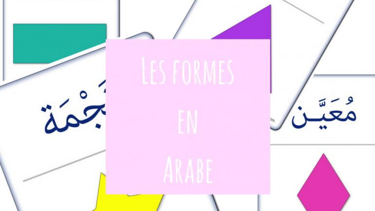 Les formes en arabe