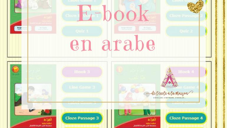 Livres numériques en arabe Omar et Maryam à télécharger
