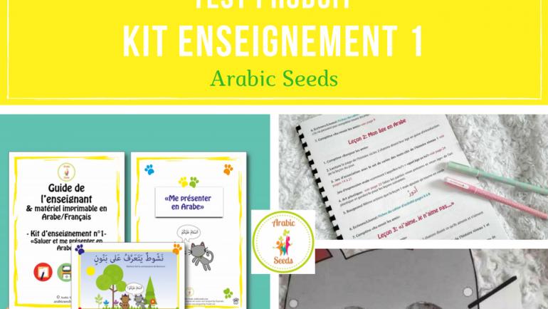 Arabic Seeds, Kit 1
