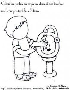 Coloriage ablution 2