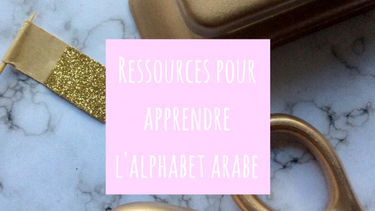 De nombreuses ressources pour apprendre l'alphabet arabe