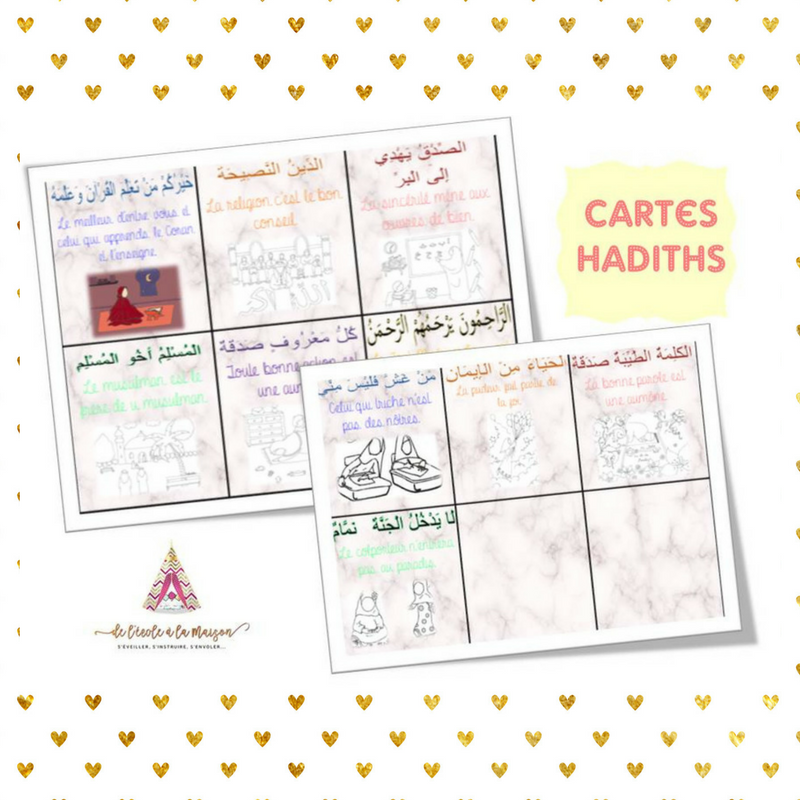 Cartes hadiths à télécharger!