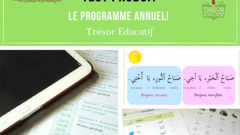 Le programme annuel de Trésor Educatif!