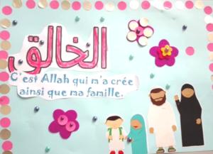 al khaliq affiche